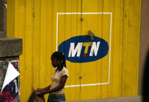 MTN Group to offer Amazon Web Services Direct Connect in Africa