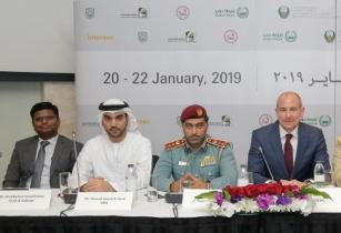top table at the Intersec 2019 press conference